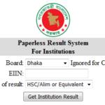 JSC Result 2016 School Wise institution result